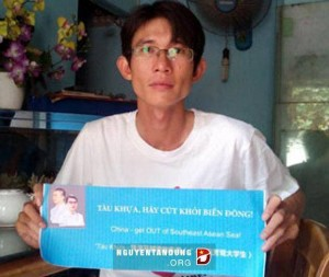Vietnam Blogger Jailed